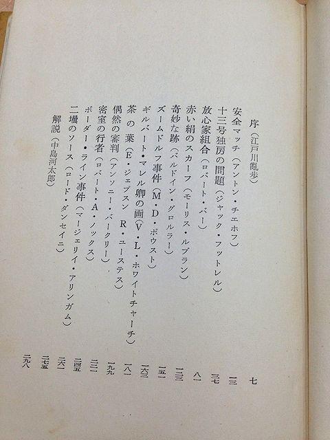 写真5 (1).jpg