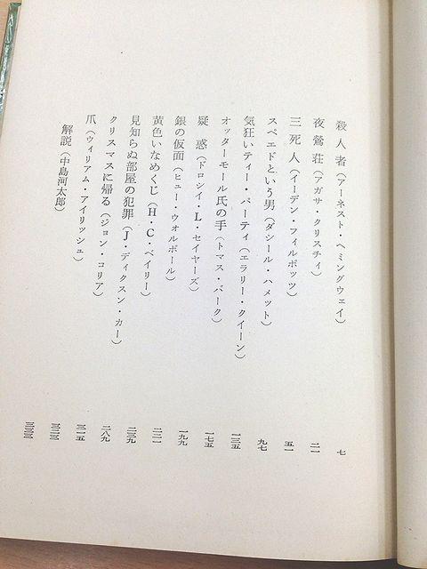 写真6 (1).jpg