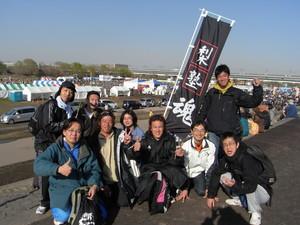 2009荒川市民マラソン:なし塾まらそんず