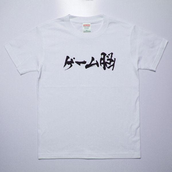 tshirts-010