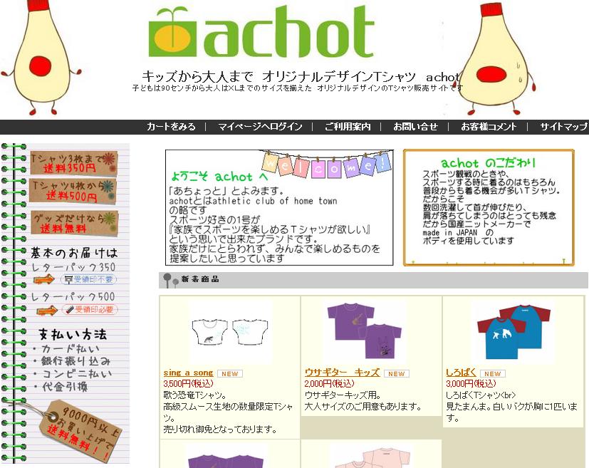 achot
