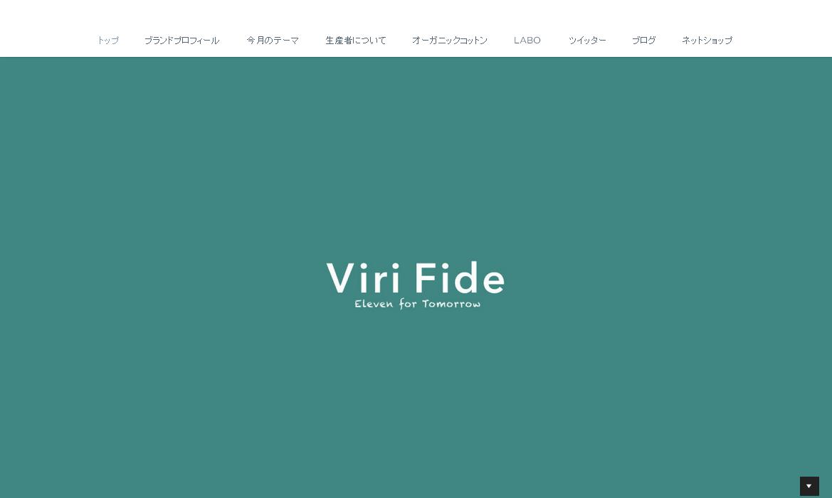 Viri Fide2