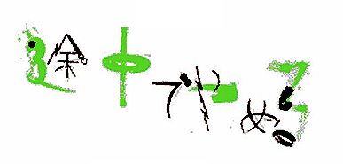 20130325a