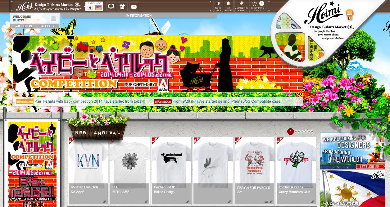 Hoimi  design T shirts Market