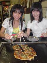 杏野はるなの日常。:2006年01月