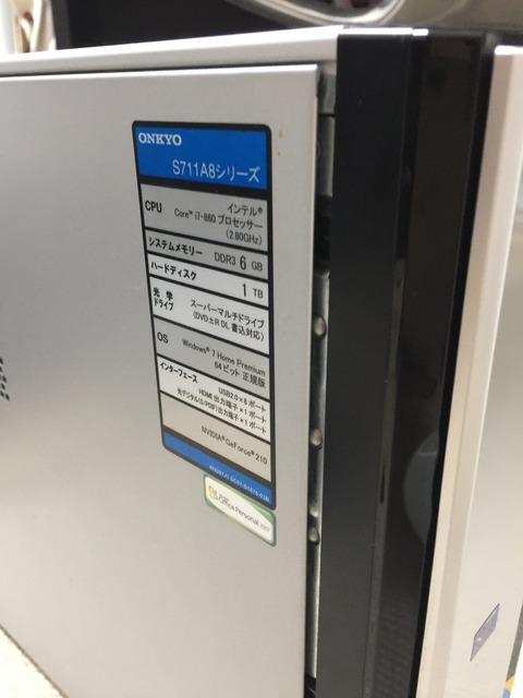 ONKYO S711A8