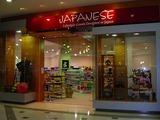JAP shop