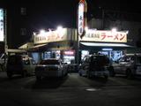 元祖駐車場
