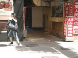 香港人民元両替