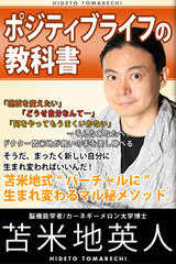 tomabechi_ebook_002