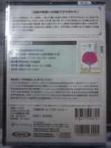 gosinjutsu3