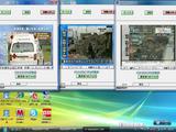 新潟長野地震デスクトップ