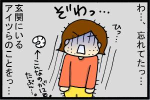 あぁ、トマコの生きる道-カブト虫~~~~~!!!