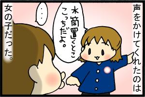 あぁ、トマコの生きる道-女神…!?