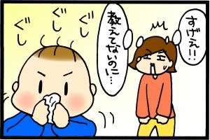 母ちゃん感動!!