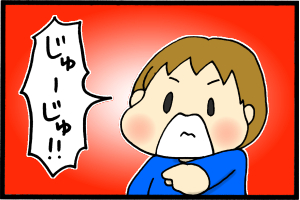 あぁ、トマコの生きる道-じゅ…!?