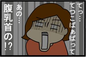 よそうがいー!!