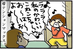 気分はオペラ歌手!!