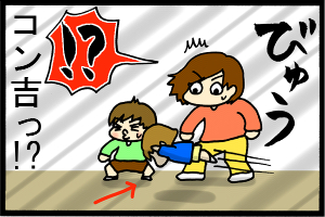 あぁ、トマコの生きる道-コン吉飛んでキター!