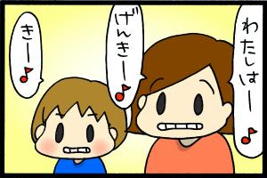 あぁ、トマコの生きる道【4コマ漫画】-大好きなんです。
