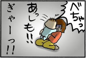 よ、よだれがぁぁぁ~!!