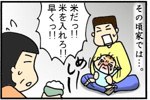 腹が減った赤子は最強。