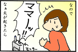キタ━━━(゚∀゚)━━━!!