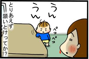 萌えー!!!
