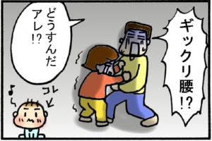 タチケテ~