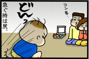やっぱ尻!!