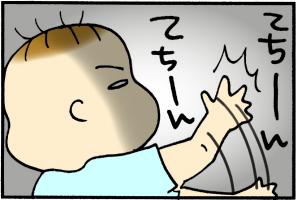 コン吉…!?