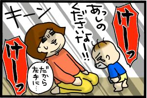 超音波がっ!!