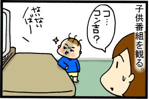 NHK教育番組
