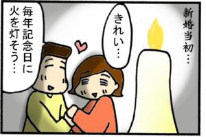 なんてロマンチック。