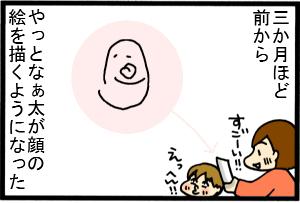 嬉しい~!