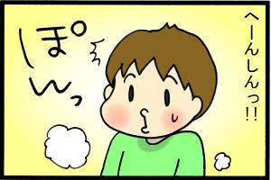 あぁ、トマコの生きる道-髪色濃く!!