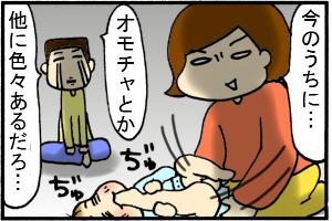 エコですよマサオさん。