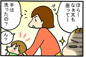 さぁさぁお前もじゃ!!