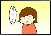 80204-3