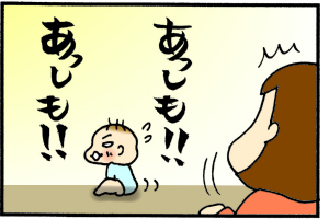 お前もかー!!
