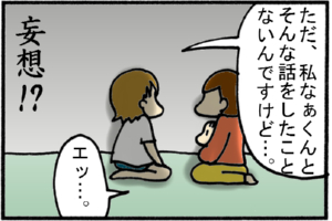 マジかー!!