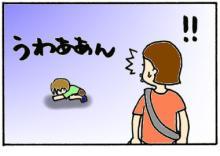 721-6