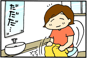 トイレ気持ちよか~。
