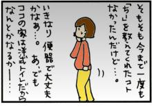 70212-6