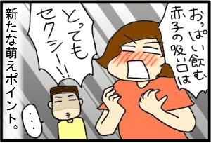 そのお口がステキッ!!