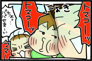 …ってあんた…!!