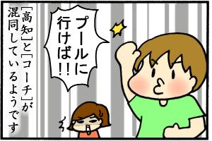 うわぁ………!!