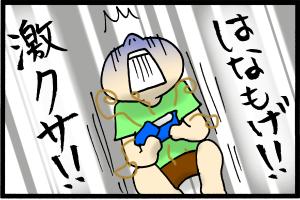 カオス…!!