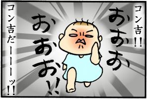 早ぇ~~~!!!