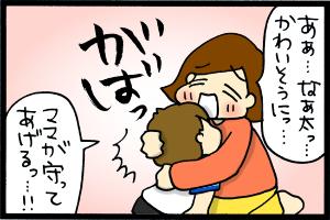 あぁ、トマコの生きる道【4コマ漫画】-ママにまかせてぇん…♪